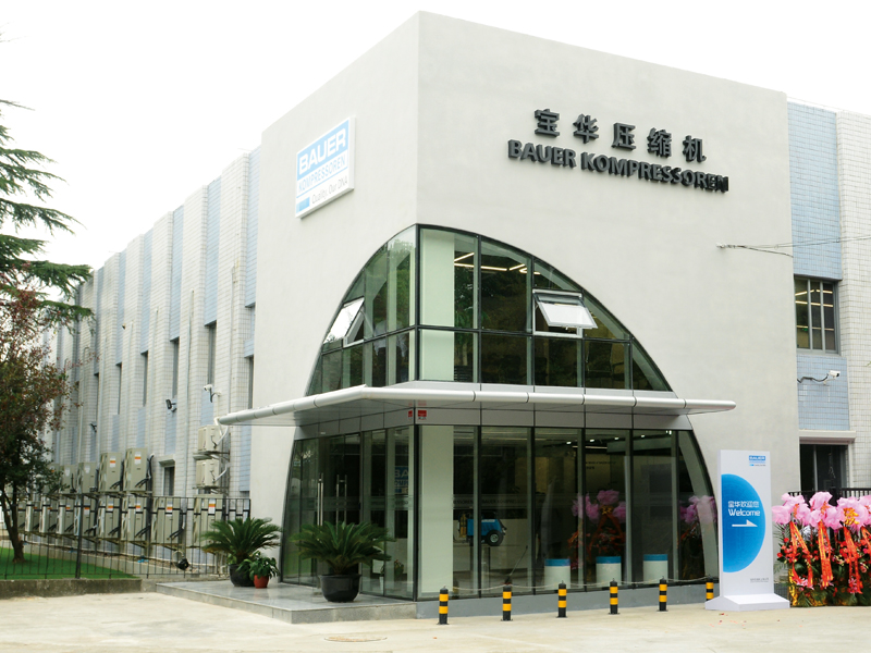 The new company headquarters in SMUDC Minhang business complex, Shanghai